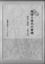 20160729112241_00001