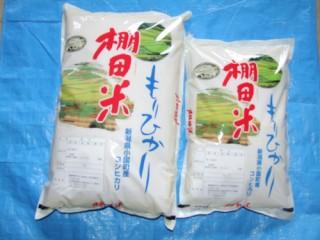 2010_1115生産組合商品0001 2