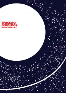 SPACEECHOKOGYA5omote-1